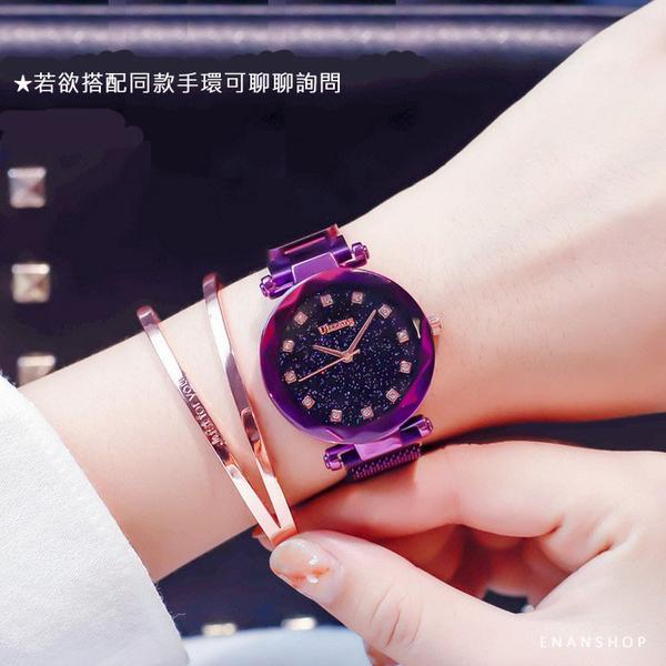 磁吸星空水晶手錶 石英錶 金屬錶帶 玻璃切鑽鏡面 水鑽數字 抖音同款 惡南宅急店【0626F】