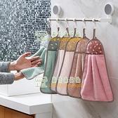 【2條】珊瑚絨掛式擦手巾加厚抹布洗碗巾廚房吸水毛巾洗碗布【樹可雜貨鋪】