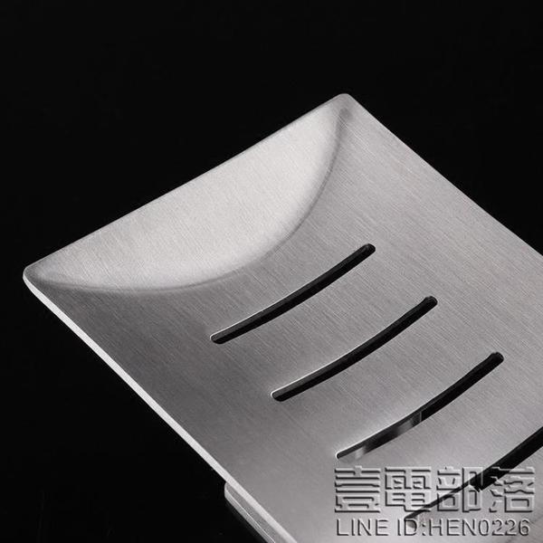 肥皂盒吸盤壁掛式免打孔304不銹鋼香皂盒衛生間置物架濾水創意托 降價兩天