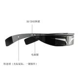 VR 高清輕便VR眼鏡一體機3D立體智能視頻眼鏡頭戴顯示器移動影院高端 莎拉嘿呦