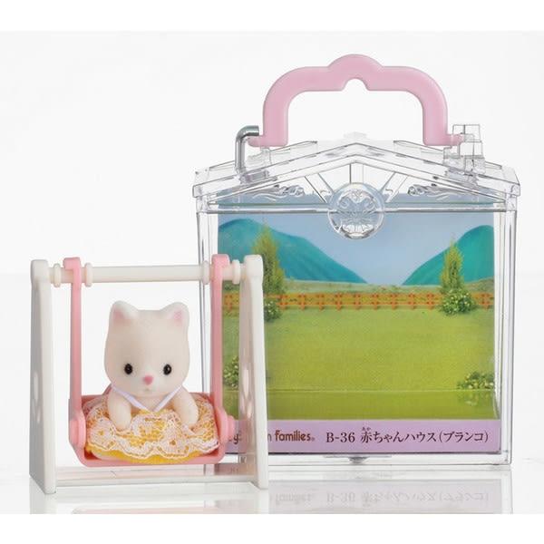 《 森林家族 - 日版 》嬰兒盪鞦韆提盒╭★ JOYBUS玩具百貨