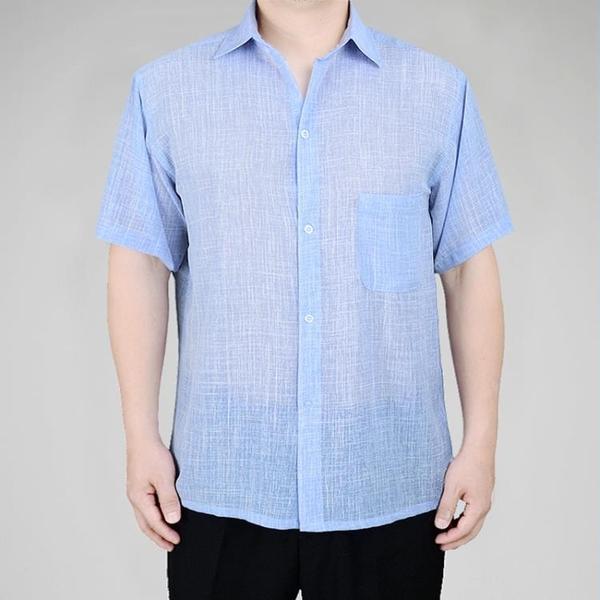 中老年男士短袖襯衫夏季薄款亞麻襯衣老頭衫加肥加大碼半袖爸爸裝 幸福第一站