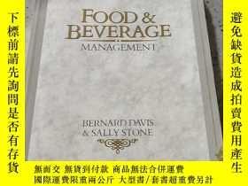 二手書博民逛書店FOOD罕見AND BEVERAGE MANAGEMENT:餐飲