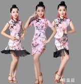 新款兒童拉丁舞裙少兒舞蹈女童練習演出服裝比賽表演古典旗袍拉丁 qf24047【優童屋】