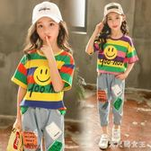 女童套裝新款夏裝兒童運動洋氣韓版短袖中大童時尚休閒兩件套 JY243【大尺碼女王】