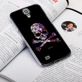 Samsung Galaxy J N075T 手機殼 硬殼 黑暗骷髏