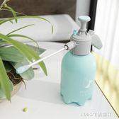 噴霧器 噴壺澆花噴霧瓶園藝家用灑水壺氣壓式噴霧器壓力澆水壺小型噴水壺 igo 1995生活雜貨