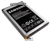 原廠電池 SAMSUNG Shark S5350 S-5350 鯊魚機 EB483450VU EB483450VA 900mAh 全新密封包裝