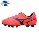 MIZUNO MONARCIDA NEO II 寬楦 兒童足球釘鞋 足球鞋 紅 P1GB210560 21FWO