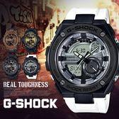 【人文行旅】G-SHOCK   GST-210B-7ADR CASIO 卡西歐 手錶