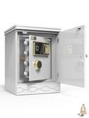 保險柜家用指紋密碼55cm保險箱小型入墻床頭xw