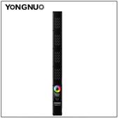 【EC數位】 Yongnuo 永諾 YN360 III PRO 加強版 光棒 雙色溫 棒型LED持續燈 黃/白光可調色溫