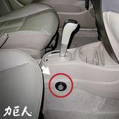 隱藏式排檔鎖(Push) Nissan Livina 1.6/1.8 (2007~2014) 力巨人 下市車款/到府安裝/保固三年/臺灣製造