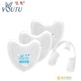3盒矽膠防磨牙套夜間磨牙保護牙齒成人磨牙墊送清潔片護齒舒適 快速出貨