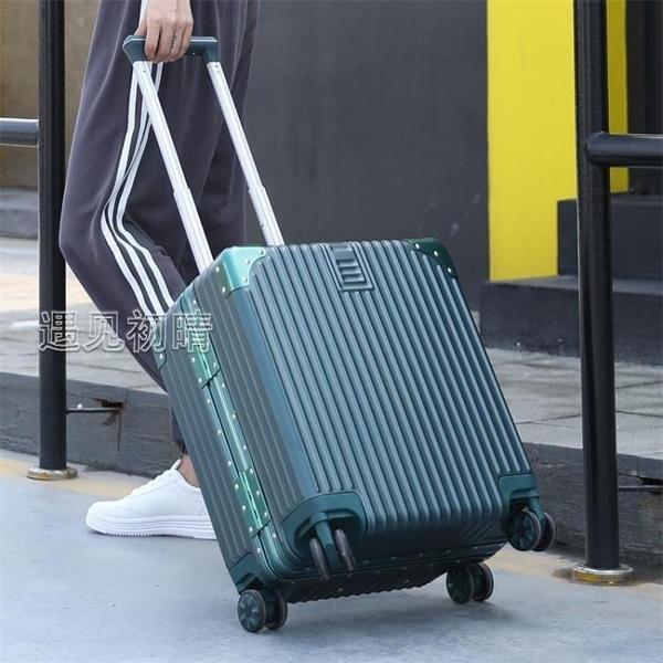 拉桿箱18寸小號行李箱女迷你鋁框拉桿箱男登機韓版輕便商務旅行密碼箱子YJT 快速出貨