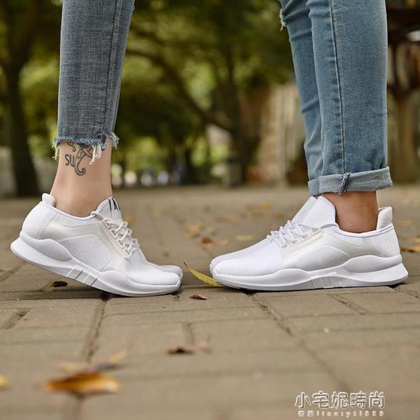 運動鞋男女2019秋季新款韓版百搭時尚透氣休閒跑步鞋小白鞋情侶鞋『艾莎嚴選』