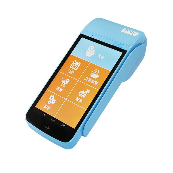 【高士資訊】Ushow Mini 手持式 觸控 電子發票 收銀機 電子發票機 All-in-one POS設計
