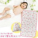 防水尿布墊保潔墊日本製Sweet girl浪漫小花圖案附收納袋可兩面使用