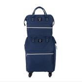 韓國熱銷20寸拉桿雙肩包子母旅行箱拉桿包旅行包牛津布防水旅行箱