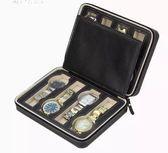 手錶盒名錶收藏箱便攜式拉鍊手錶收納包仿送禮男錶多色小屋