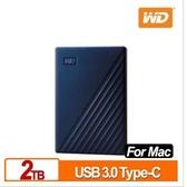 WD 威騰 My Passport for Mac 2TB 2.5吋USB-C行動硬碟(2019)