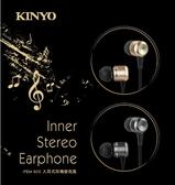 新竹【超人3C】KINYO 入耳式 耳機麥克風 IPEM-605 三環四節 3.5mm立體聲接頭 服貼舒適 線控來電接聽
