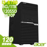 【現貨免運】Acer VM4660 i3-8100 8G/1TB+120SSD/W10P