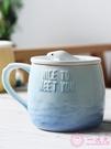 馬克杯 創意馬克杯子陶瓷帶蓋勺辦公室個性咖啡早餐杯女潮流可愛水杯情侶