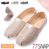 樂福鞋-TTSNAP MIT星星閃耀亮片真皮平底休閒鞋 黑/金/銀/灰