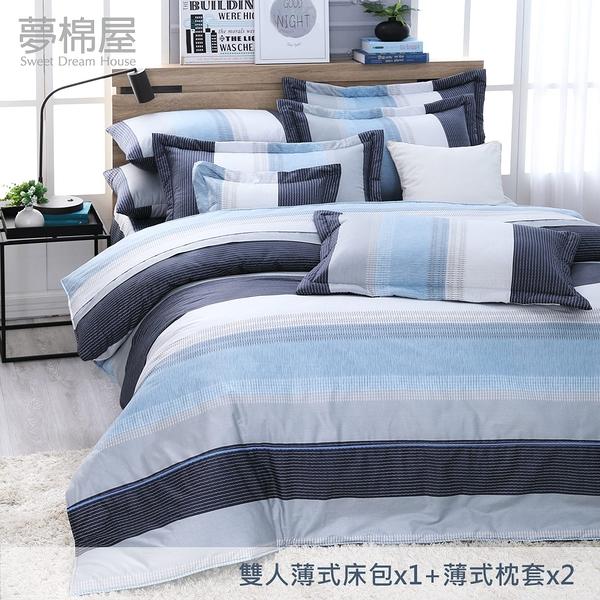 夢棉屋-台製40支紗純棉-加高30cm薄式雙人床包+薄式信封枕套-簡約線條