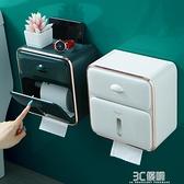 衛生間紙巾盒廁所廁紙抽紙盒免打孔壁掛式卷紙盒掛架衛生紙置物架 3C優購