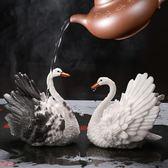 茶寵變色貔貅天鵝茶盤創意精品配件可養飾品茶玩茶台茶道茶具擺件 【年終慶典6折起】