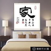 畫家捲軸掛畫和萬事興客廳裝飾字畫家居掛畫書法作品絲綢畫已裝裱 LR1017211-12 快速出貨
