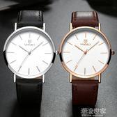 手錶男學生韓版簡約潮流休閒時尚防水鋼帶皮帶石英男士手錶男錶『潮流世家』