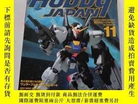 二手書博民逛書店ホビージャパン罕見Hobby JAPAN 1998、11 日文原