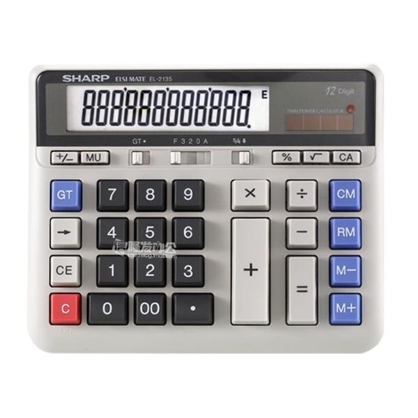 計算機 電腦大按鍵計算器 銀行財務會計專用大號桌面辦公商務12位數太陽能電子計算機記算器el2135