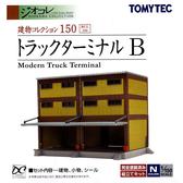 TOMYTEC 建物收藏貨運站B_TV26701
