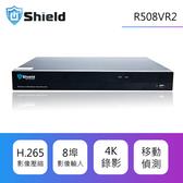 神盾安控 | R5系列SHR508VR2 H.265 4K錄影| 八埠二碟商用進階型IP網路監控錄影主機|支援IPCAM ONVIF