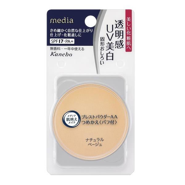 media媚點 防曬蜜粉蕊(自然膚)【康是美】