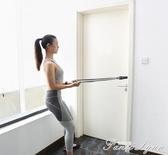 彈力帶門扣 拉力繩套裝配件家用門上健身器材安全運動范思蓮恩