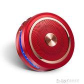 Golden Field/金河田 D20無線藍芽音箱低音炮插卡迷你手機小音響 溫暖享家