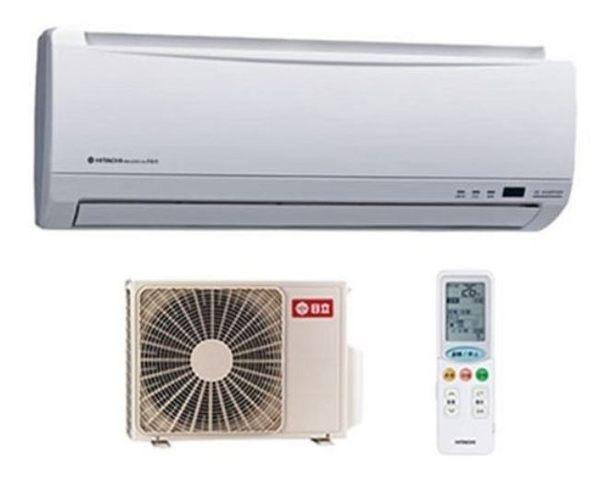*~新家電錧~*【HITACHI日立 RAS-40SK1/RAC-40SK1】精品系列變頻冷專空調~安裝另計