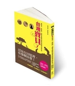 (二手書)台灣寶貝:雞蛋冰、洗髮粉、養樂多媽媽及那些閃閃發亮的往事-DREAM 001
