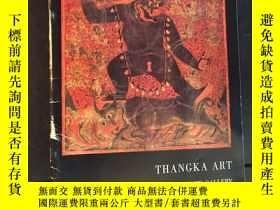 二手書博民逛書店唐卡罕見doris wiener gallery 1974年Y66346 出版1974