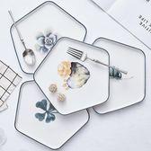 西餐盤 創意北歐風餐具盛菜盤子家用陶瓷盤西餐盤牛排盤早餐盤餃子盤碟子
