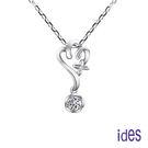 ides愛蒂思 精選設計款10分美鑽八心八箭車工鑽石項鍊