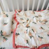 春秋嬰兒被子竹纖維寶寶抱被