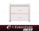 『 e+傢俱 』BB7  蓋瑞 Garyson  現代時尚 簡約設計 床頭櫃   收納櫃   抽屜櫃   現代家具