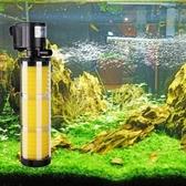 魚缸過濾器過濾設備小型潛水泵增氧凈水循環三合一過濾泵增氧內置   聖誕免運