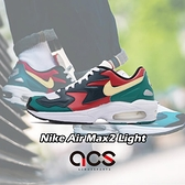 【四折特賣】Nike 復古慢跑鞋 Air Max2 Light 紅 藍 氣墊 休閒鞋 男鞋 運動鞋【ACS】 BV1359-600